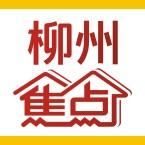 搜狐焦点柳州站