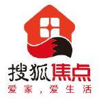 搜狐岳阳楼市资讯