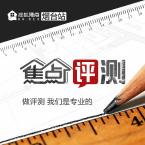 搜狐焦点烟台站焦点评测