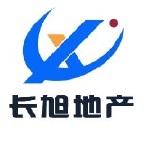 衡阳长旭房地产开发有限公司