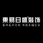 东易日盛天津