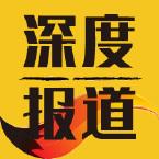 拼房帝南京