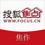 搜狐焦点焦作站