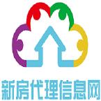 新房代理信息网