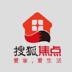 搜狐焦点菏泽站