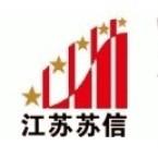 连云港苏信房地产评估
