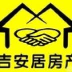 临汾吉安居房产