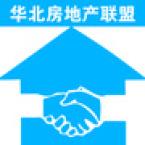 华北房地产联盟