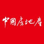 中国房地产