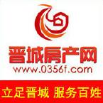 晋城房产网