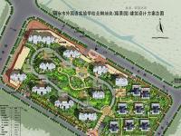 广申·瓯景园