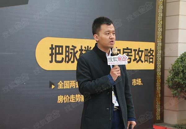 搜狐焦点石家庄站副主编回洁钰解读石家庄楼市