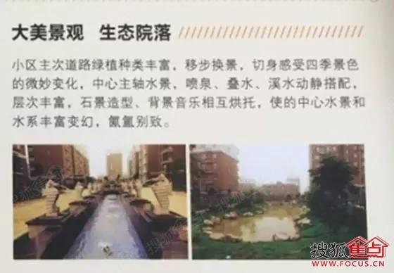 范县gdp_绵阳平武 北川入选四川县域经济发展模范县