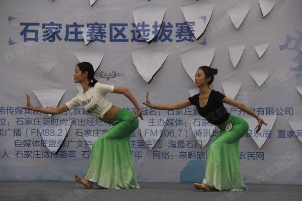 温婉的傣族舞展示