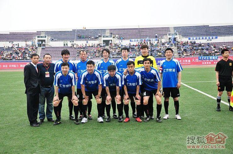 2011年旅顺香港足球明星队足球比赛现场报道,都是明星,血受
