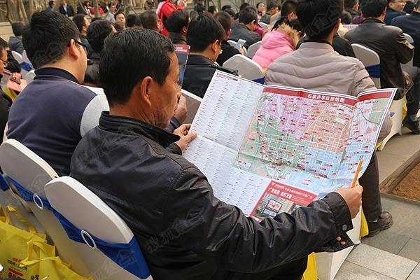购房人看搜狐焦点地铁楼市图
