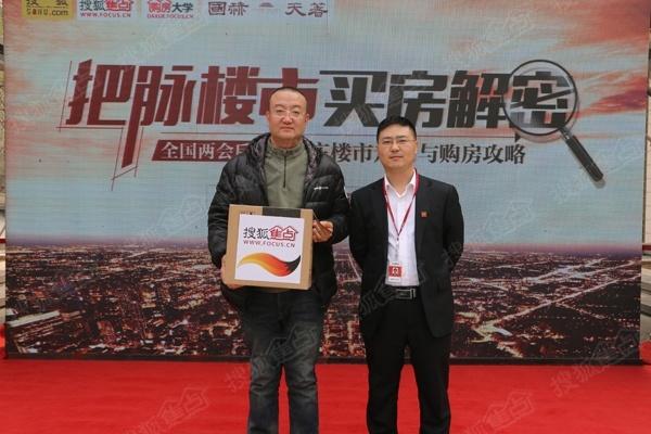 国赫天著项目营销负责人魏再峰和一等奖获得者合影