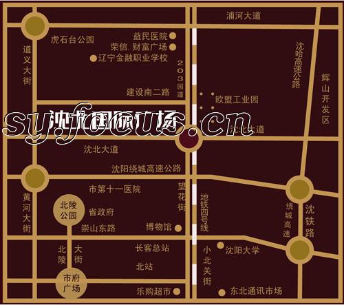 沈北国际广场