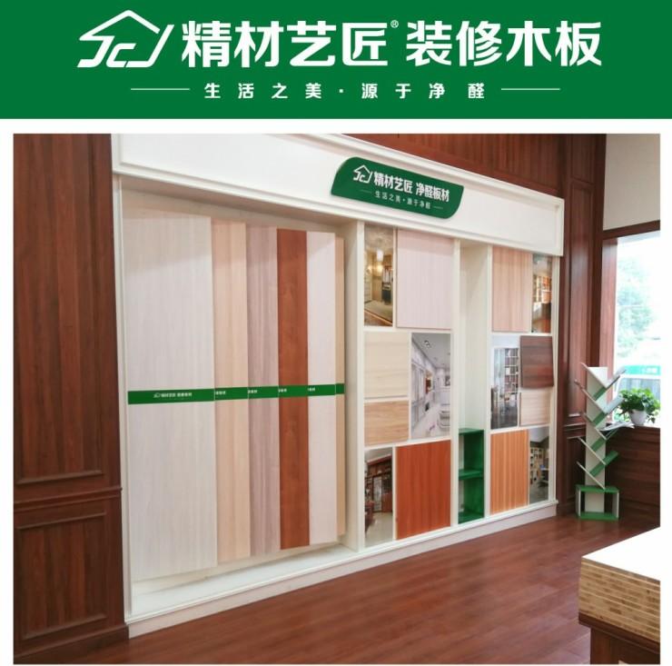 中國板材十大品牌精材藝匠分析:為什么越來越多人臥室不放床了!