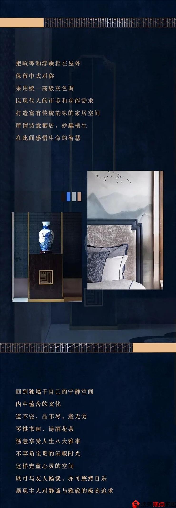 《【摩登3网上平台】【伊丽罗莎】优雅的心灵空间,独享世间尊贵与美好》