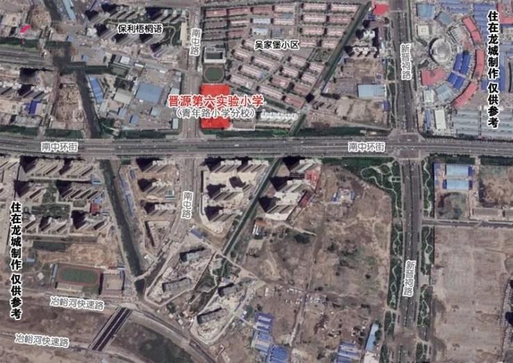 投资2100万元!晋阳湖北岸将兴建青年路小学分校