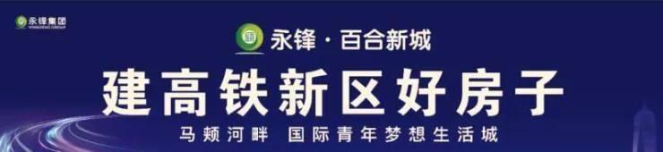 3・8福利 永锋・百合新城康乃馨、时尚美甲献礼女神