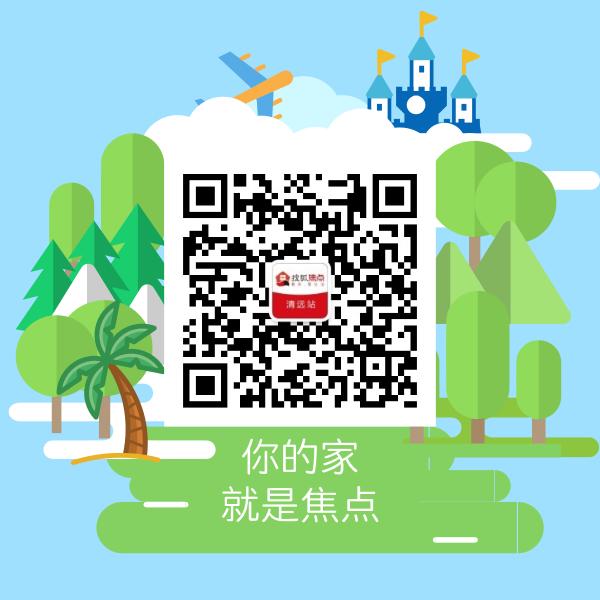 广东在五城先行探索试点共有产权住房政策
