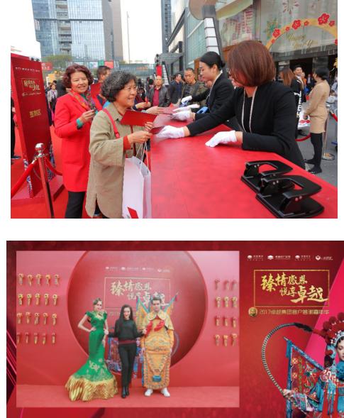 赏京剧国粹 卓越邀2000位客户参加答谢嘉年华