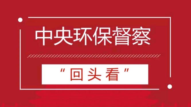 云南通报9起生态环境损害责任追究典型问题,大理多人被问责