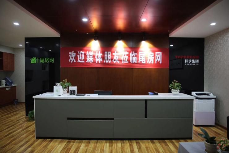 新一代购房模式,中国首家尾房特卖网进入盐城