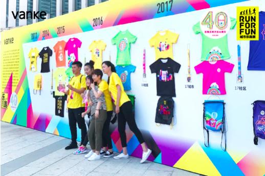 致敬改革开放40周年 2018天津城市乐跑赛活力开启