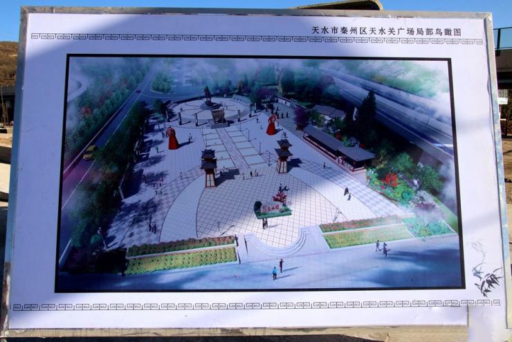 加快工程进度!天水关广场景观工程建设进展顺利