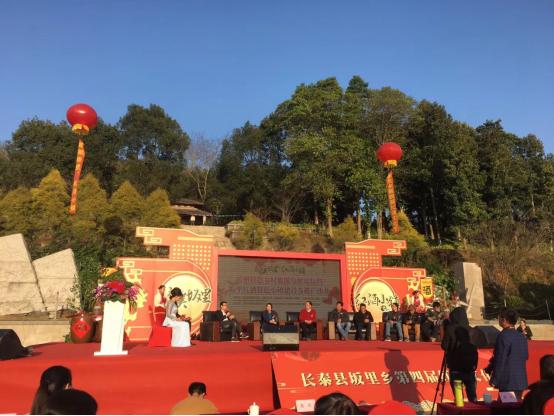 坂里乡第四界红酒文化节盛大开幕  八方客人齐聚共话发展
