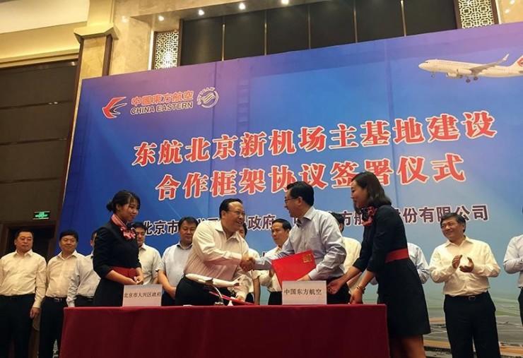 8家航空公司进驻北京新机场,谁才是真正的受益者?