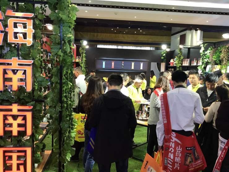 南国食品携战略新品 闪耀2018春季糖酒会