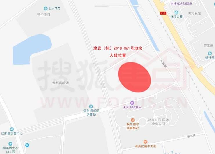 武清下朱庄商服地挂牌 起始楼面价1200元/㎡