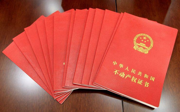 阳光理政:唐山滦县兴旺家园近日即可办理分户不动产权证