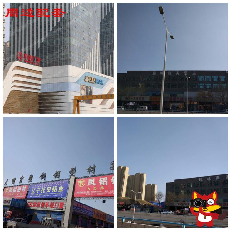 33载国匠华远占据城北三大商圈 集系之作打造全方位配套社区
