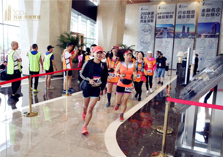 2018春城体育节万达·昆明双塔垂直马拉松挑战赛圆满收官