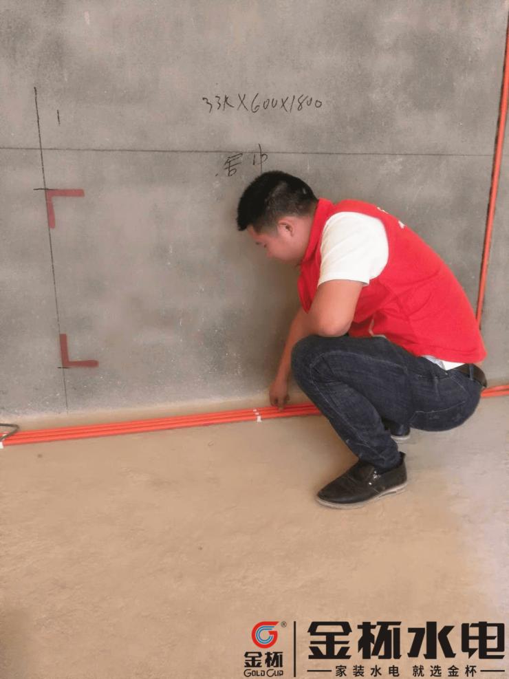 新房装修时水电改造的准备工作和五个误区