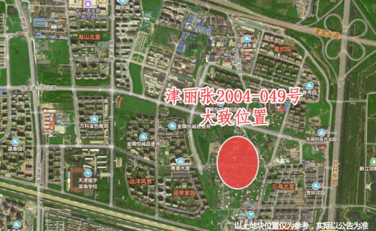 东丽津滨大道转让地挂牌 总价12.4亿楼面价14700元/㎡
