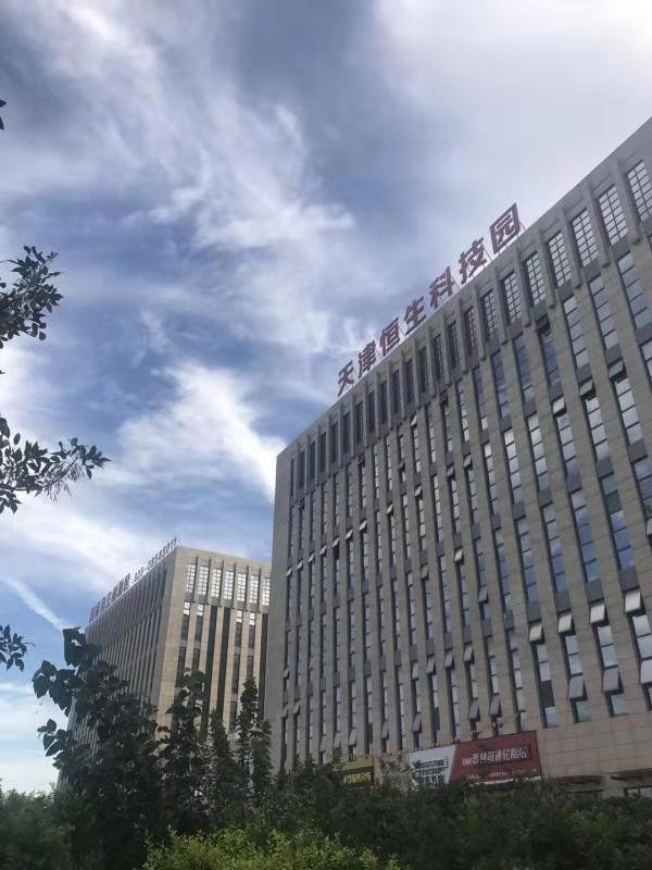创新筑梦 创业启航!2018恒创中国创业大赛天津站决赛开启