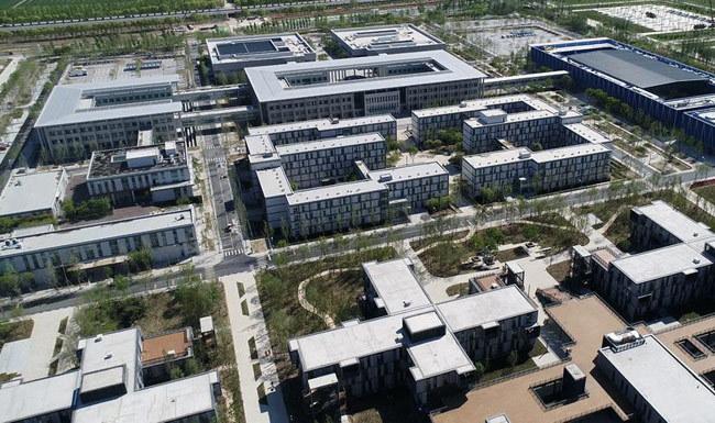 千年雄安:现实世界数字数字同步建造 未来之城升起