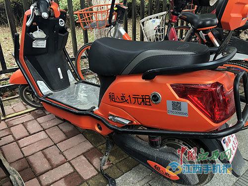 共享单车被叫停 南昌约3000辆将被限期清理