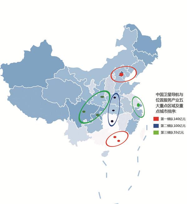 北斗产业落地海南对接会将启 探讨海南空天信息产业发展