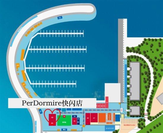 亚洲顶级大帆船赛事中国杯将开幕PerDormire号蓄势待发