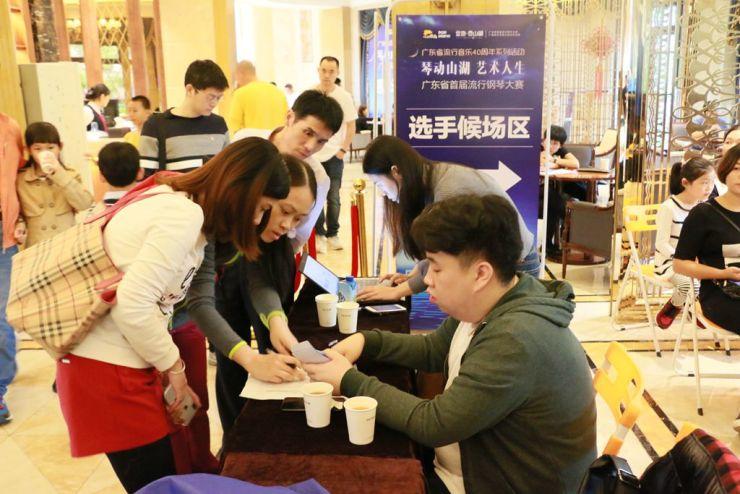 广东省流行钢琴大赛第二场初赛 音乐梦想再起航!