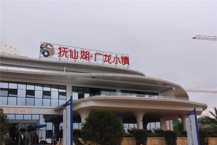 暑期超四成购房者来自外省 抚仙湖·广龙小镇实探揭晓热销秘籍