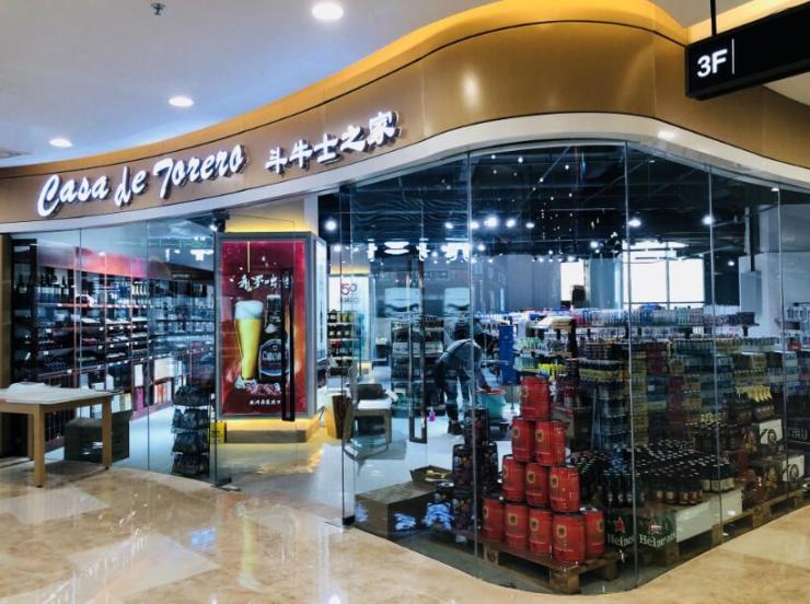 昆明超规模特色跨境购物中心即将开门迎客