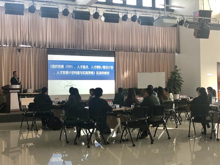 济南房地产协会携手房学网 标杆房企人力资源培训成功举办